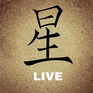 chinese-676644_1280-2